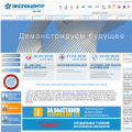 expocentr.ru