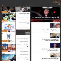 farsnews.ir
