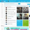 filecast.co.kr