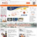 foods1.com