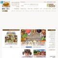 foodsdictionary.co.il