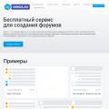 forum24.ru