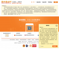fund123.cn