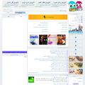 funsara.com