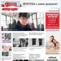 gazeta-n1.ru