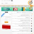 gerdoo.net