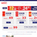 golantelecom.co.il