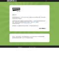 groupon.com.tw