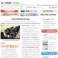 gxnews.com.cn