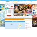 hankyu-travel.com