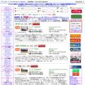 hifido.co.jp