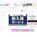 hmv.co.jp