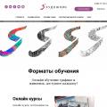 hudozhnik.online