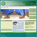 iiu.edu.pk
