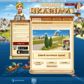 ikariam.net