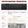 imsprice.ru