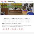 inagi-gomi.webnode.jp