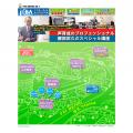 info-fm.sakura.ne.jp