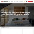 inmyroom.ru