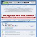 installsoft.ru