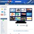 interntv.ru