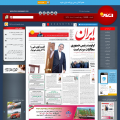 iran-newspaper.com
