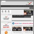 iraniantvchannel.tv