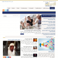 islamtoday.net