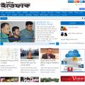 ittefaq.com.bd