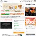 iy-net.jp