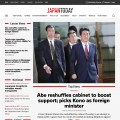 japantoday.com