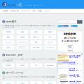 javaroad.jp