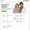 jino-net.ru