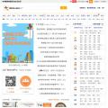 jinti.com