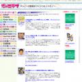 j-love.jp