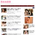 jyukusiri.net