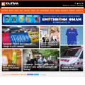 kajgana.com