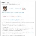 kankoku-matome.blogspot.jp