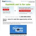 kashkol.net
