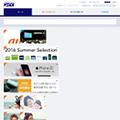 kddi.com