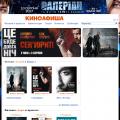 kinoafisha.ua