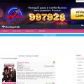 kinoangel.net