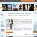 kinomassa.net