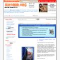 kinomir.org