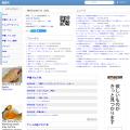 lain.gr.jp