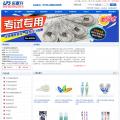 lepusheng.net.cn