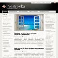 litzona.com.ua