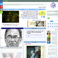 marefa.org