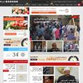 masrawy.com