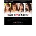 maxing.jp